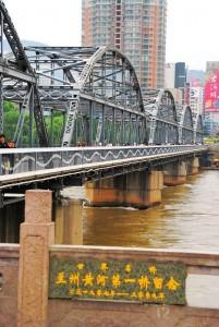 Zhongshan-bridge_02