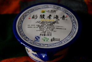yogurt-in-Qinghai