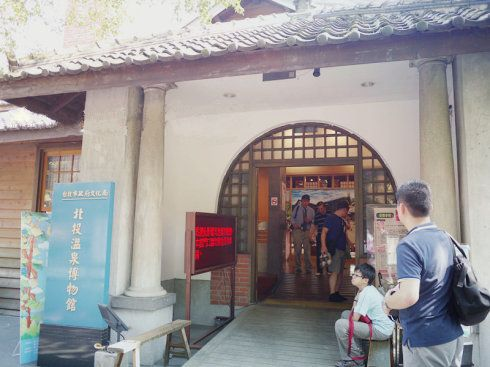 Beitou hot springs museum_02