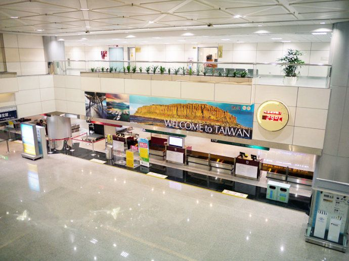 Taoyuan international airport