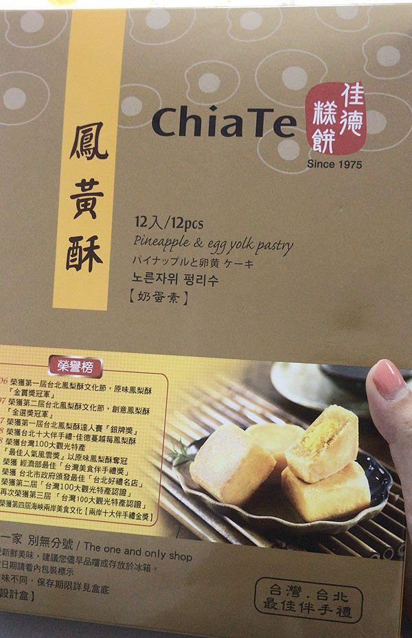 Chia_Te_Bakery_05