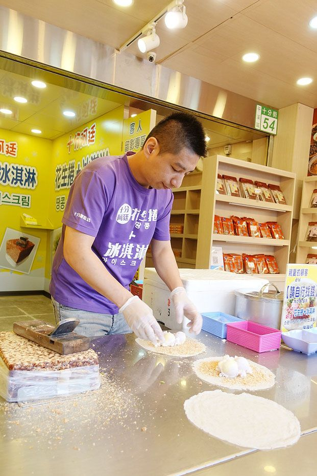 Shifen_Artin_peanut_roll_ice_cream_01