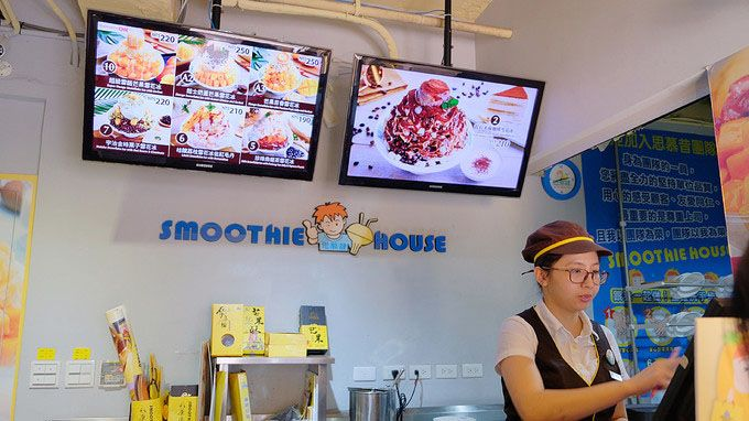 Smoothie_House_02
