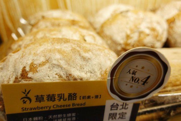 Wupaochun_bakery_06