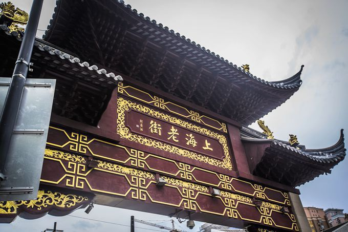 Shanghai_Old_Street_01