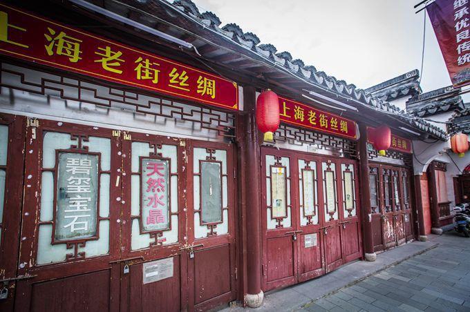 Shanghai_Old_Street_04