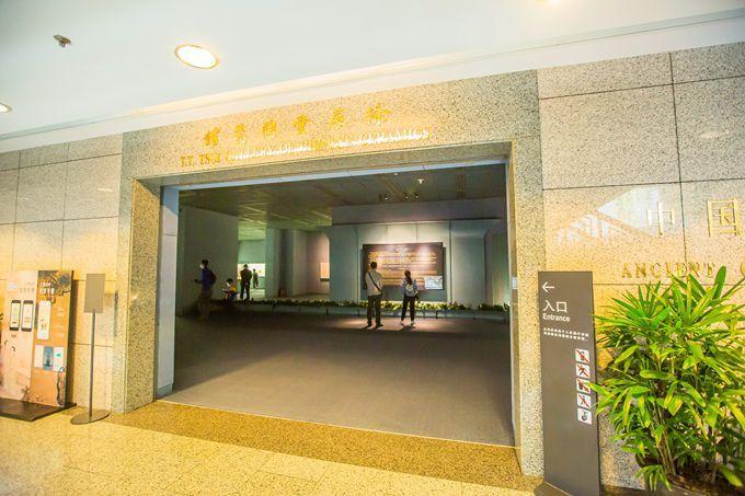 Shanghai_Museum_10