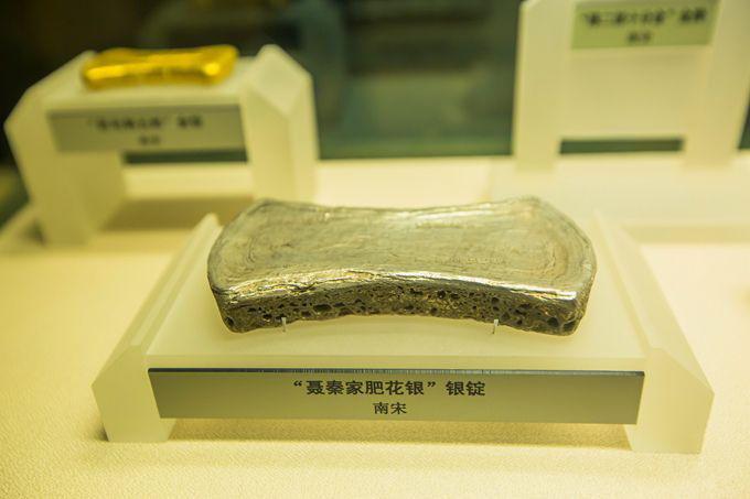Shanghai_Museum_13